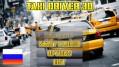 Hlavní menu ve hře Grand Taxi Driver 3D