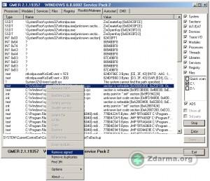 GMER umožňuje každý záznam nevratně smazat. Je-li položka červeně, je riziko rootkitu vysoké. Vpravo lze nastavit typ skenování položek.